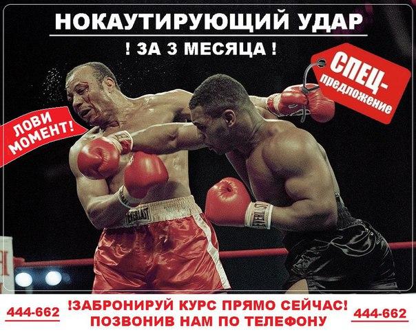 Фото №421497815 со страницы Владимира Повышева