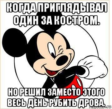 https://pp.vk.me/c636220/v636220363/2c6c6/I3SGp7e_NuA.jpg