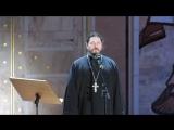 иеромонах Фотий Мочалов