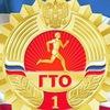 Центр тестирования ВФСК ГТО Нижневартовск