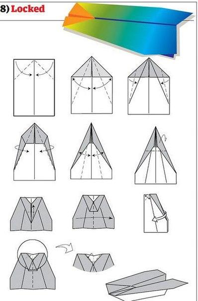 бумажный самолетик