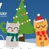 Рождественская ярмарка #Добра_ладошку