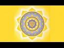Активация: Третья чакра (солнечного сплетения) Манипура / Manipura