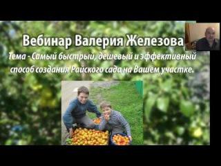 Webinar 15 03 voprosy