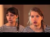По ту сторону Семен Самсонов. Читают Анастасия Соколова и Ольга Назарова