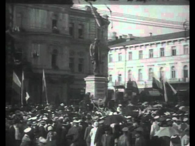 1913 Открытие памятника П А Столыпину
