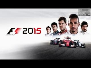 F1 2015 - Гоняемся на Гран-При Мексики, за Карлоса Сайнса!