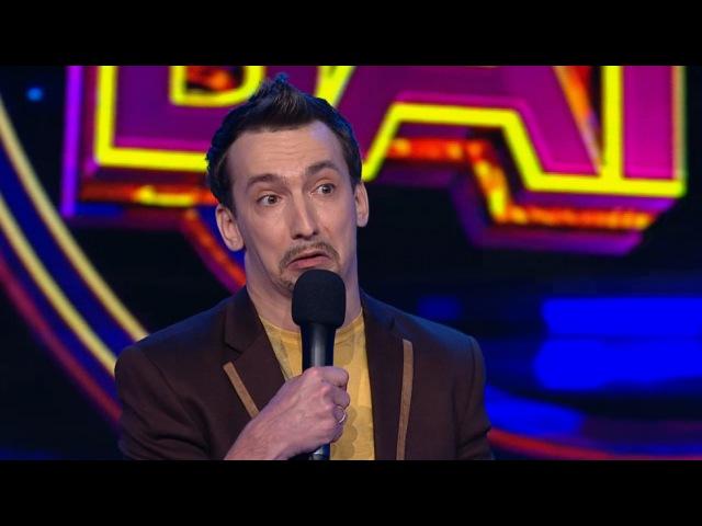 Comedy Баттл Суперсезон Сергеич 1 тур 04 04 2014