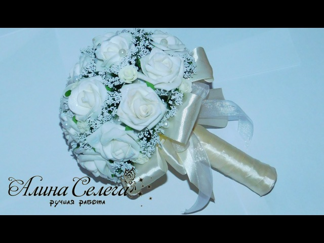МК букет дублер из готовых цветов МК Алина Селега