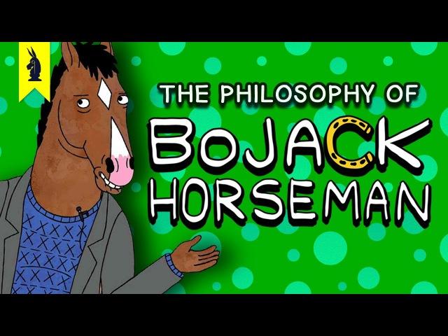 The Philosophy of BOJACK HORSEMAN (Философия Коня БоДжека)