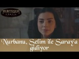 Nurbanu Hatun, Şehzade Selim ile Saraya Gidiyor - Muhteşem Yüzyıl 105.Bölüm
