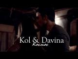 Kol and Davina II Космос