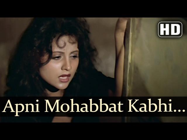 Apni Mohabbat Kam Na Ho - Aaja Sanam - Avinash Wadhawan - Pankaj Udhas Hits