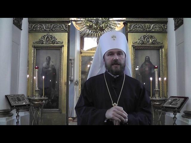 Проповедь владыки Илариона (Алфеева) в Неделю 3-ю по Пятидесятнице (20тнице