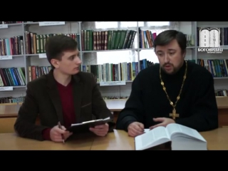 Почему христиане перестали делать обрезание? Священник Роман Кацап