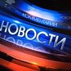 Новости, политическая аналитика - ПолитВести