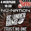 04.02 BE UNDER ARMS, NU-NATION (С-Пб)