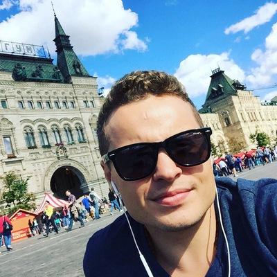 Илья Пивоваров