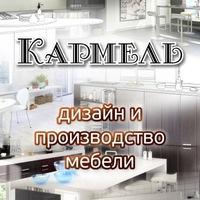 mebel_karmel
