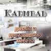 Мебель на заказ Кухни Купе | Псков Петербург