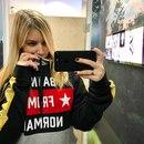 Анастасия Комарова фото #35