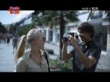 Alexander Rybak — Europes Skies (Music BOX)
