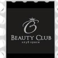 beauty_club_salon
