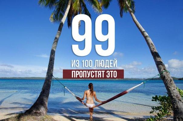 Как в 26 отдыхать на море 180 дней в году (по сути, живу на море), ездить на машине за 6 миллионов и наслаждаться жизнью
