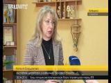 Лайки для Славутицької ЗОШ №1