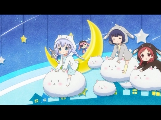 [NC ED] Gochuumon wa Usagi Desu ka??   Кролика заказывали? 2 (creditless - без титров)