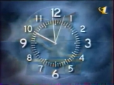 staroetv.su / Анонсы, заставка и часы (ОРТ, январь 1999)