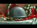 У деревни Крюково( исполняют ВИА Самоцветы) Видео снято у могилы неизвестного солдата в Москве. Мемориал появился в 1967году. г