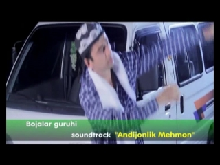 046 Bojalar - Andijonlik Mehmon