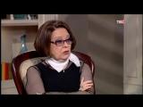 Мой герой - Лариса Голубкина