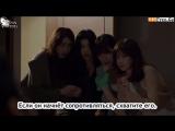 [FSG Asian Warriors] Girls Love Story/История любви девчонок EP. 5/50 (русс.суб)