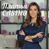 Платья CASINO Казахстан Петропавловск