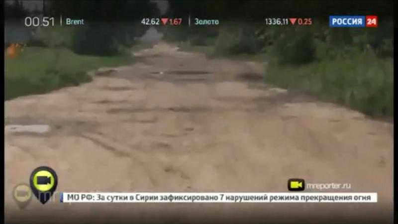 Ул. Чапаева в п. Самойловка, Саратовской обл. на Р24