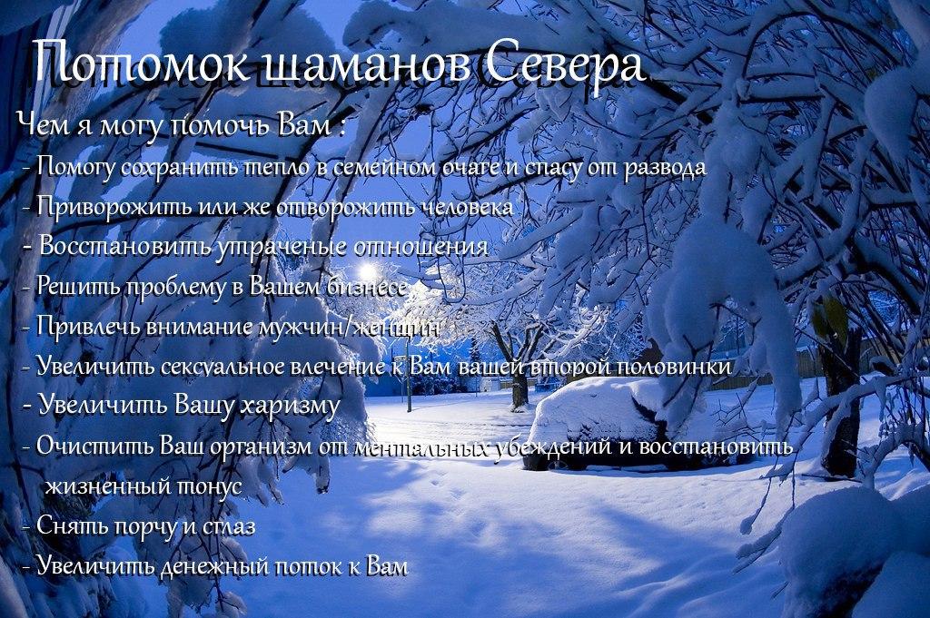 https://pp.vk.me/c636221/v636221997/3e3aa/6aWL-ozOFwk.jpg