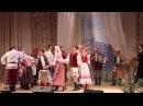 Заслужаны фальклорна этнаграфічны ансамбль НЕРУШ танец Качан