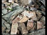 Заброшенная шахта с деньгами СССР