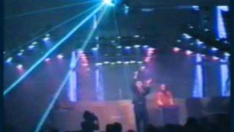 Bio group (гр. БИО) - Technoromantics (Техноромантики) 1990 Dk MAI