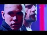 """Тхап. Группа """"2517"""" живой концерт. Соль на РЕН ТВ"""