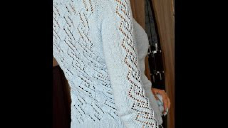 Как связать джемпер спицами с ажурной спинкой и рукавами. Экспресс МК.