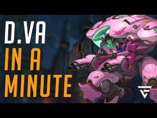 How To: D.Va In A Minute