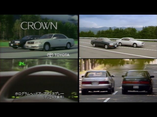 ビデオカタログ 9代目 14系 トヨタ クラウン・初代 クラウン 1