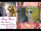 Marie Antoinette spending time with Fersen (FR Fandub)