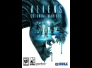 Aliens Colonial Marines Episode 7 Часть 2