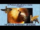 Религия древних персов рус История древнего мира