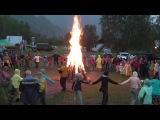 Церемония зажжения огня, обряд очищения Токарева Н.П., хоровод, игра на пластинах Валерий Липенков.