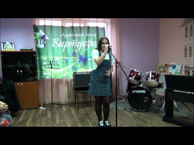 Jessie J Flashlight вокал - Бедюх Марина